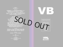 画像2: BORED VITAL DIVISION / VB (除菌消臭ミスト)