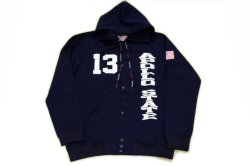 画像1: VOTE MAKE NEW CLOTHES 「APOLLO STATE SNAP PARKA」