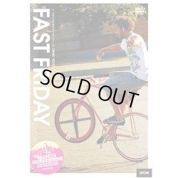 画像1: FAST FRIDAY DVD