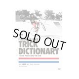 FIXEDGEAR BIKE TRICK DICTIONARY