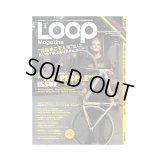 Loop Magazine vol.7